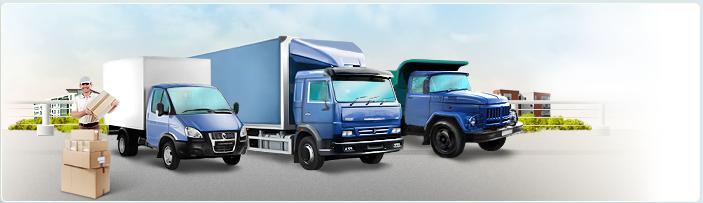 Картинки по запросу грузовые перевозки межгород фото